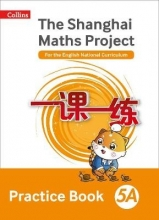 Shanghai Maths Project Practice Book 5A