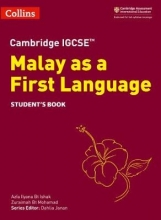 Azfa Ilyana Bt Ishak,   Zuraimah Bt Mohamad Cambridge IGCSE (TM) Malay as a First Language Student`s Book