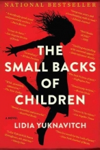 Yuknavitch, Lidia The Small Backs of Children