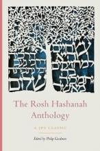 Philip Goodman The Rosh Hashanah Anthology