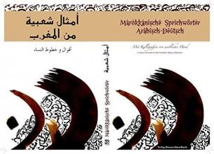 Dadsi, Malika Marokkanische Sprichw�rter