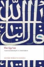 M. A. S. Abdel (Professor of Islamic Studies, School of Oriental and African Studies, University of London) Haleem The Qur`an