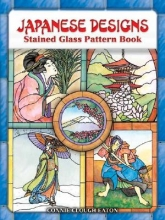 Connie Clough Eaton Japanese Designs Stained Glass Pattern Book