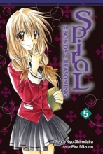 Kyo Shirodaira Spiral, Vol. 5
