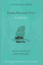 Murari Rama Beyond Price