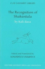 Kali Dasa The Recognition of Shakuntala