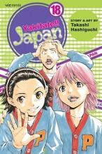 Hashiguchi, Takashi Yakitate!! Japan 18