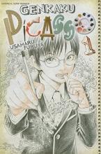 Furuya, Usamaru Genkaku Picasso 1