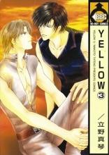 Tateno, Makoto Yellow Volume 3 (Yaoi)
