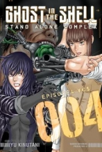 Kinutani, Yu Ghost in the Shell Stand Alone Complex 4