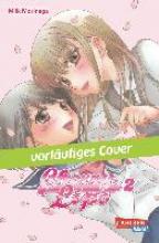 Morinaga, Milk Cherry Lips 02