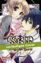 Shouoto, Aya Stray Love Hearts 05