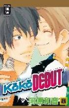 Kawahara, Kazune KOKO DEBUT 08