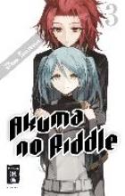 Kouga, Yun Akuma no Riddle 03
