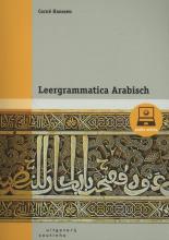 Corné  Hanssen Leergrammatica Arabisch