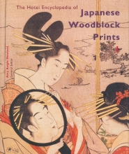 , The Hotei Encyclopedia of Japanese Woodblock Prints