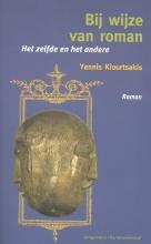 Yannis  Kiourtsakis Grieks Proza Bij wijze van roman