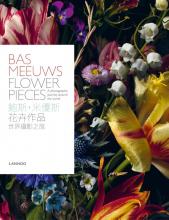 Bas Meeuws Maartje van den Heuvel, Bas Meeuws Flower Pieces