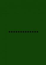 Allets Comfort , Bullet Journal notitieboek-Medium (A5) Zachte kaft-Groen zwart- Allets Comfort