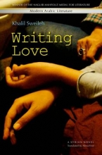 Sweileh, Khalil Writing Love