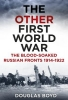 Boyd, Douglas,Other First World War