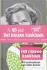 <b>H.H.F. Henderson</b>,Het Nieuwe kookboek