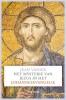 Jean  Vanier,Het mysterie van Jezus in het Johannesevangelie