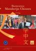Xi  Zeng,Basiscursus Mandarijn Chinees
