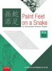 Lin  Chin-hui, Maghiel van Crevel,Paint Feet on a Snake Simplified character edition