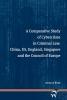 <b>Qianyun  Wang</b>,A Comparative Study of Cybercrime in Criminal Law: China, US, England, Singapore and the Council of Europe