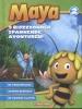 <b>Gert  Verhulst</b>,Maya : voorleesboek 2