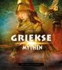 <b>Eric  Braun</b>,Griekse mythen