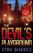 Sherez, Stav The Devil`s Playground