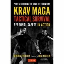 Keren, Gershon Ben Krav Maga Tactical Survival