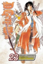 Hoshino, Katsura D. Gray-Man, Volume 23