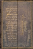 LIN, Paperblanks Tagore Gitanjali Mini Lined- Afmetingen: 10 x 14 cm