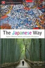 Norika Takada,   Rita L. Lampkin The Japanese Way, Second Edition