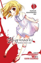 Ryukishi07 Higurashi When They Cry