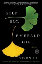 Li, Yiyun Gold Boy, Emerald Girl