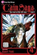 Yuki, Kaori The Cain Saga 4