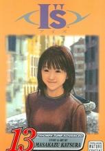Katsura, Masakazu I`s 13