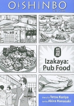 Kariya, Tetsu Oishinbo 7