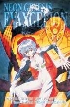 Sadamoto, Yoshiyuki Neon Genesis Evangelion 3-in-1 Edition, Vol. 2