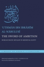 Ibrahim, Abu `Amr `Uthman Ibn,   Al-Misri, Al-Nabulusi The Sword of Ambition