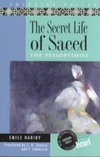 Habiby, Emile The Secret Life of Saeed