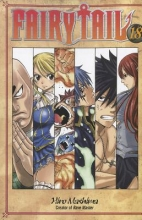 Mashima, Hiro Fairy Tail 18