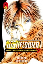 Hayakawa, Tomoko The Wallflower 1