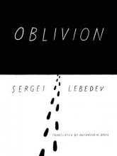 Lebedev, Sergei Oblivion