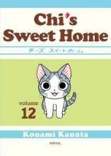 Kanata, Konami Chi`s Sweet Home, Volume 12