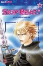 Nakamura, Yoshiki Skip Beat! 15